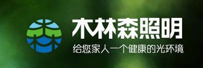 澳门永利注册-澳门永利开户-澳门永利平台-js75a.com木林森照明