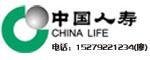 中国人寿澳门威尼斯人游戏平台支公司
