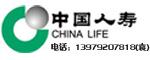 中国人寿澳门威尼斯人游戏平台支公司袁宪岚经理