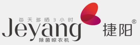 捷阳智能晾衣机-自贡旗舰店