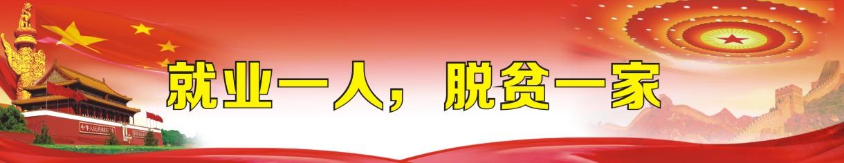 古蔺县就业局招聘信息公告