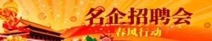 盐源县宇德教育服务有限公司