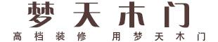 汝州市梦天木门旗舰店