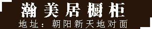 汝州市帅丰专卖店