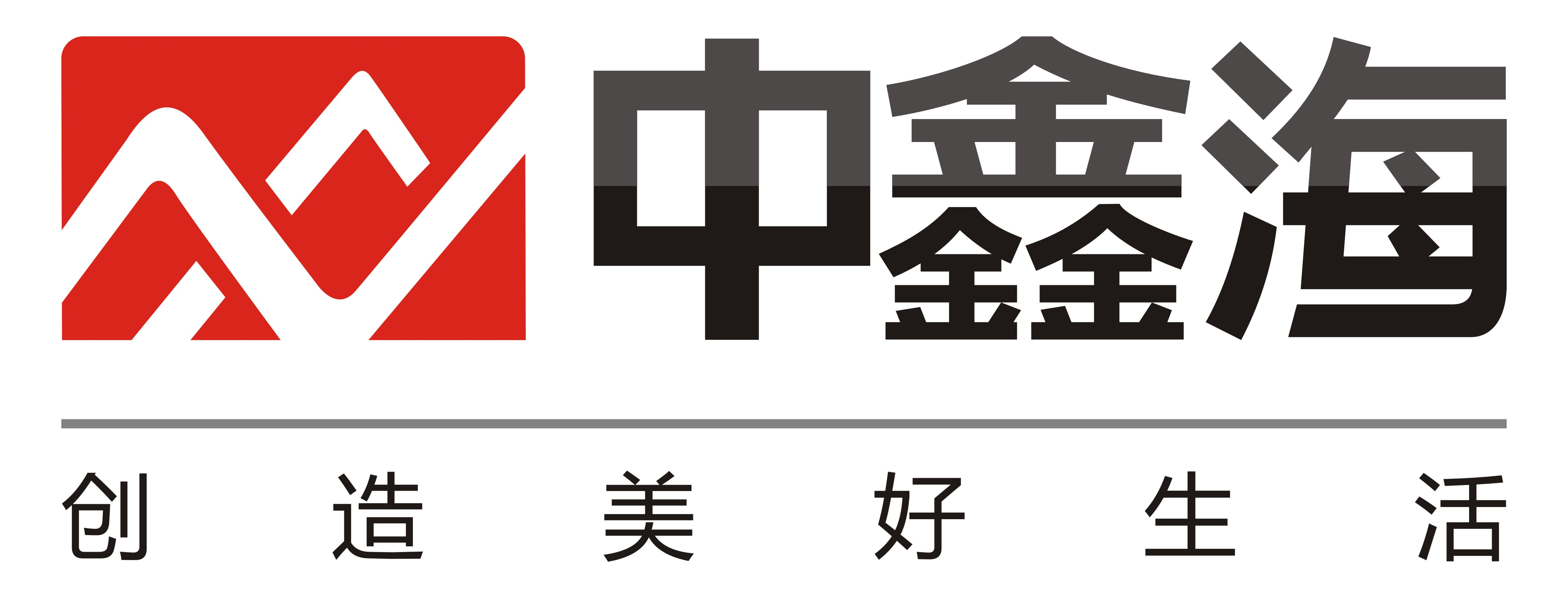 邛崃中鑫海车业有限公司