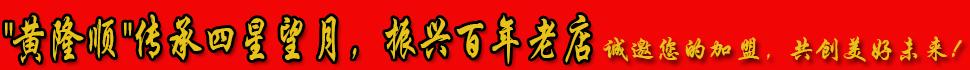 江西省�d���h�S隆����I有限公司