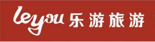 乐游国际旅行社