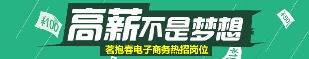 安徽茗抱春茶业有限公司