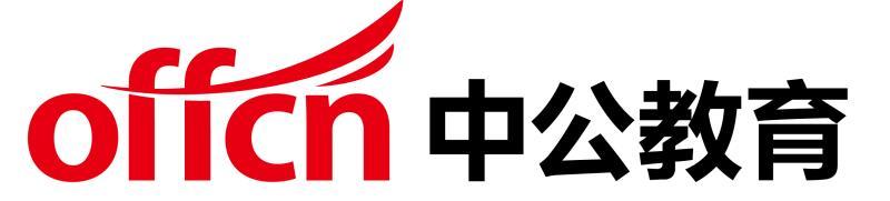 北京中公教育科技股份有限公司汝州分公司