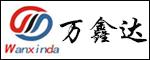 山东省博兴县万鑫达彩涂板有限公司