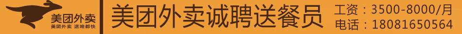 富顺县易竹电子商务有限公司