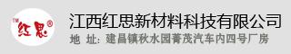 江西福泰硅材料科技有限公司