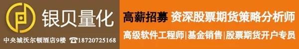 江西银贝量化科技有限公司