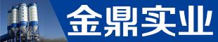 汝州市金鼎实业有限公司