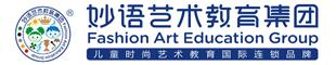 妙语语言表演艺术培训学校