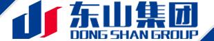 河南东山实业集团有限公司