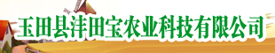 玉田�h��田���r�I科技有限公司