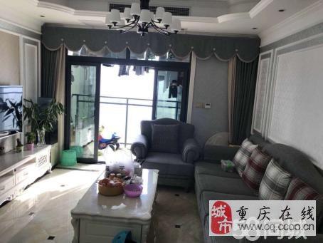 渝中区 两路口 鹅岭一品 江景 精装三室两厅 家具电器齐全