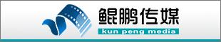 琼海鲲鹏传媒摄影店