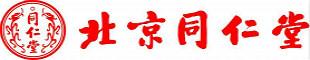 北京同仁堂(安國)中藥飲片有限責任公司