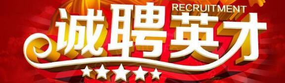 郴州市远智网