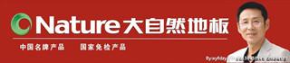 澳门永利注册-澳门永利开户-澳门永利平台-js75a.com大自然旗舰店