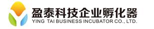 天津盈泰科技企业孵化器有限公司