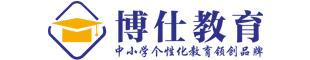 陆良博仕教育咨询服务有限公司