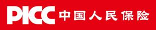 中��人民人�郾kU公司邛��市支公司