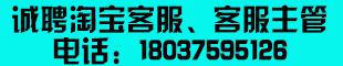 河南鑫尚电子商务有限公司