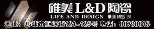 邛崃唯美L&D陶瓷