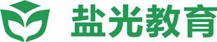 桐城市盐光教育培训中心