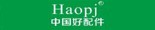 中国好配件滤清器生产基地