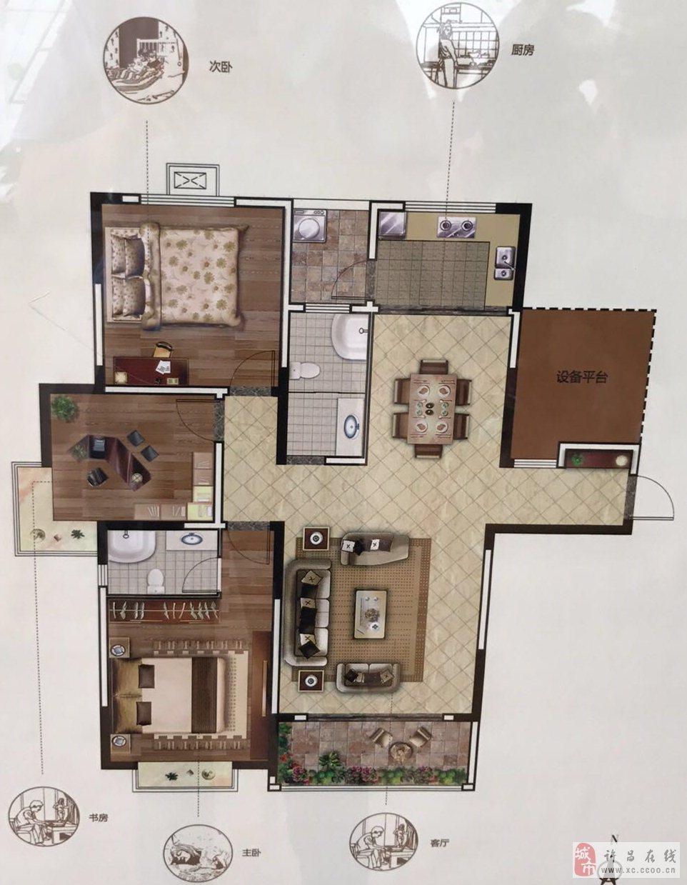 碧湖云天水景房毛坯改名辦一手合同3室2廳電梯中層