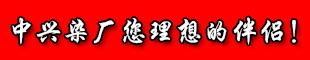 河北省高��h中�d染�S