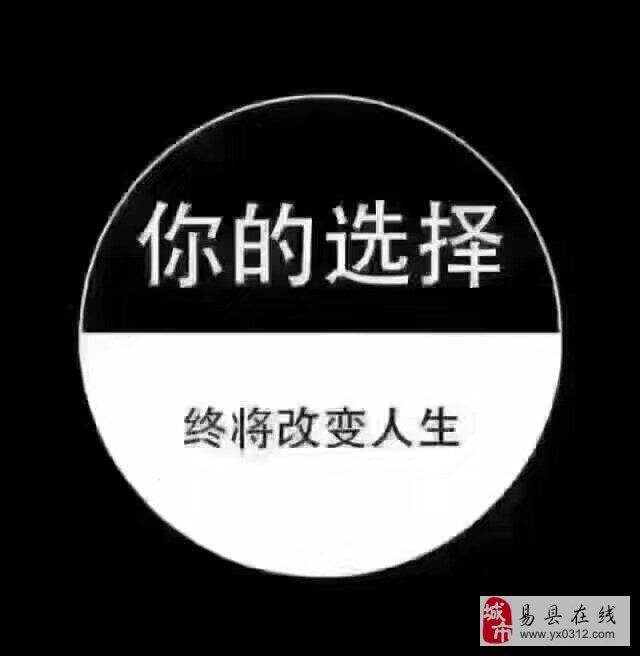 东关领尚城2室2厅1卫商品房可贷款