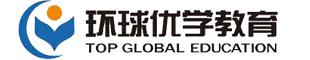 江南娱乐环球优学教育培训学校
