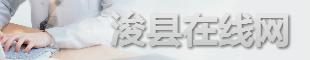 鹤壁文峰传媒