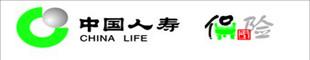 中国人寿保险遂平支公司