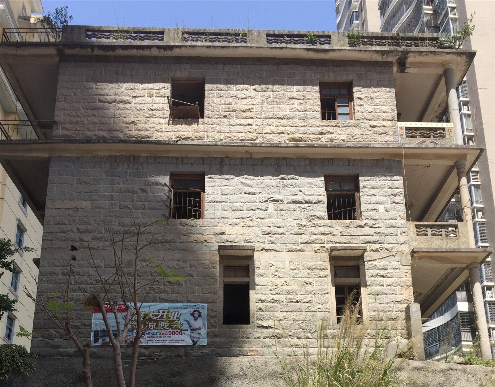 【安溪二手房出售】个人房子急售|整栋房屋出售|地皮