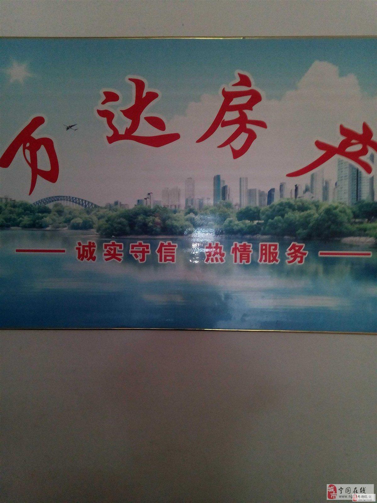 凤凰城二期复试【2169】4室2厅2卫116万元