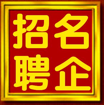 桦南金顺达经济咨询有限公司