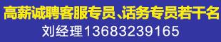 鼎成电子商务有限公司