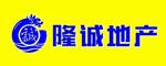 葡京游戏官方网站隆诚房地产经纪有限公司