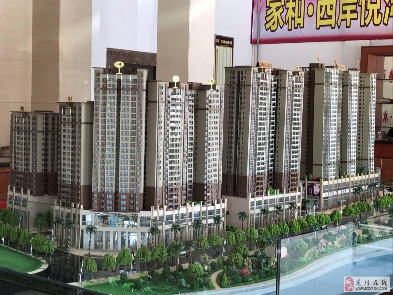 沿江西岸141.7平米四房中层一线江景房售85.5万