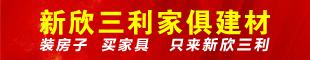 赌场网址华发房地产开发有限公司新欣三利市场