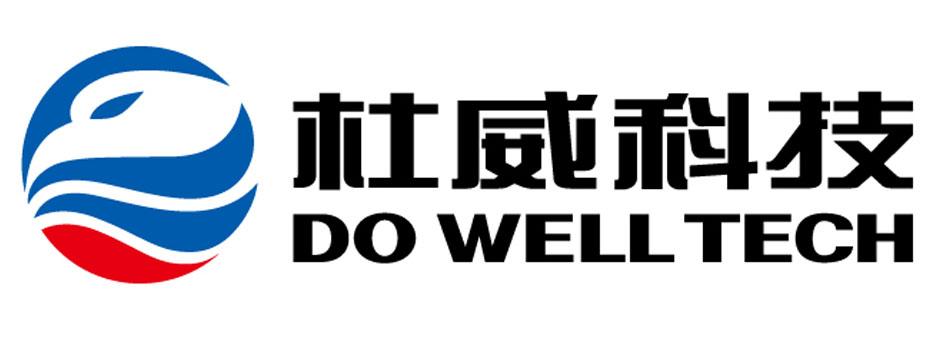九江杜威橡胶科技有限公司