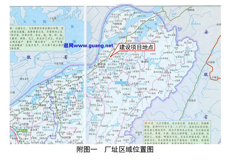 九江杜威橡膠科技有限公司