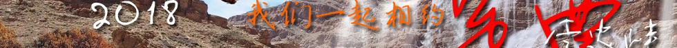 定西天毓旅游开发管理有限责任公司
