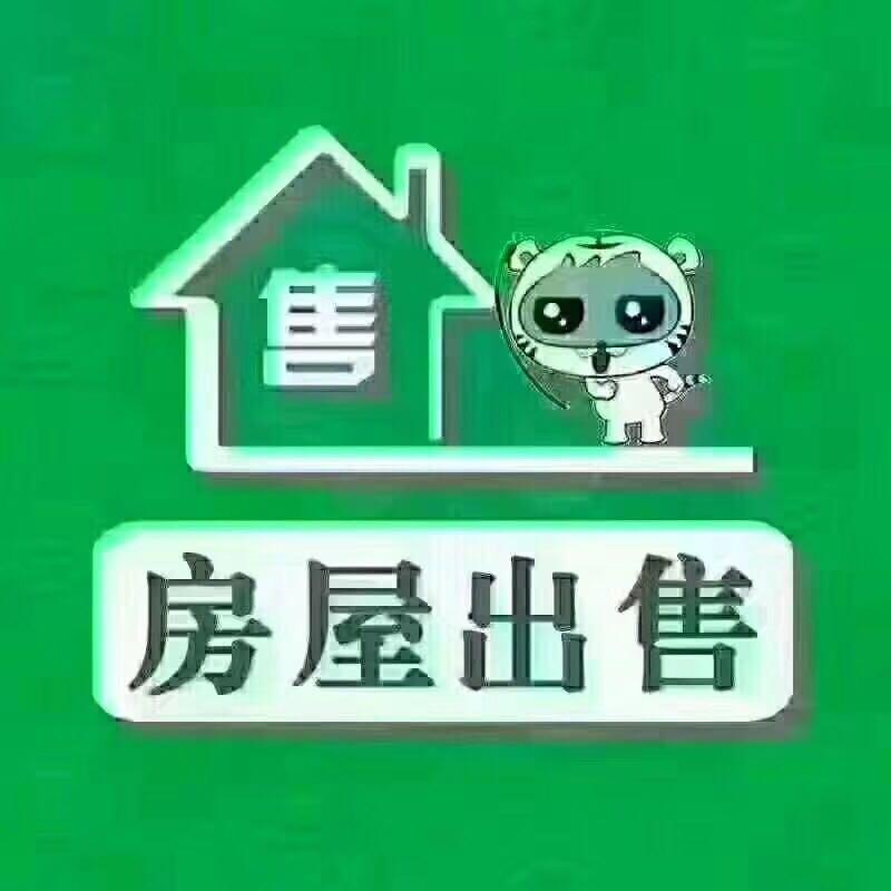 海峡茗城店面澳门永利娱乐场官网代签买卖合同